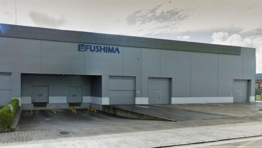 Innovación financia un proyecto de Fushima para avanzar en su modelo de 'smart factory' en Guarnizo