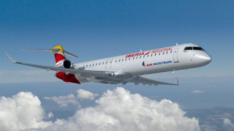 El vuelo Santander-Lisboa que operará la compañía Air Nostrum se estrenará el próximo 27 de marzo