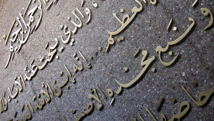 Resultat d'imatges de lengua árabe